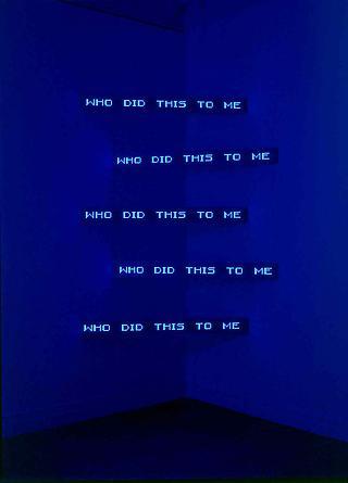 JEHO_Blue_Corner_Five_Night0